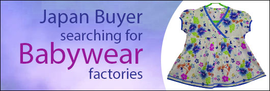 Japan Buyer searching for Babywear factories