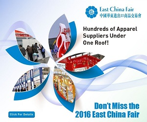 East China Fair 2016