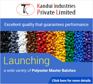Kandui Industries Private Limited