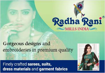 Radha Rani Mills India