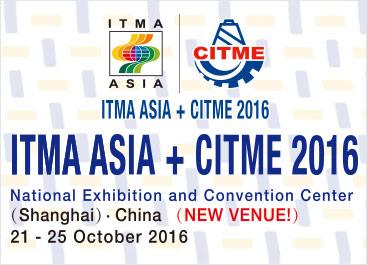 ITMA Asia  CITME 2016