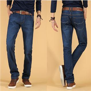 Jeans:90% Cotton / 10% Lycra, 95% Cotton / 5% Lycra, 32 to 37