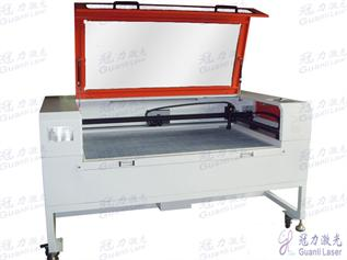 Garment Cloth Fabric Laser Cutting Machine