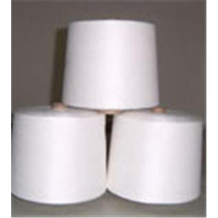Greige, For Weaving Fabric, 100% Polypropylene Ring Spun