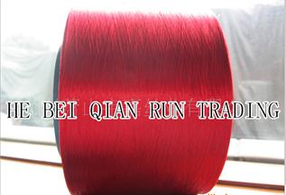 Dyed, For knitting, weaving, 75D-100D, SD/FD
