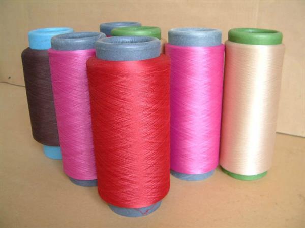 Of nylon yarn a
