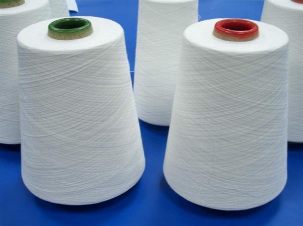 Carded Yarn Greige Knitting Weaving Ne 16 21 32 40