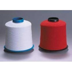 Polyester / Lycra Yarn