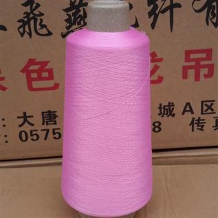 Nylon Filament Yarn (NFY)