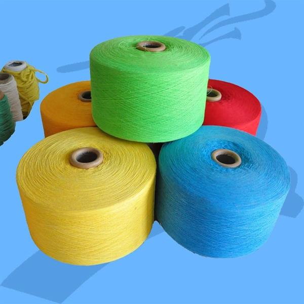 Polyester Cotton Yarn for knitting
