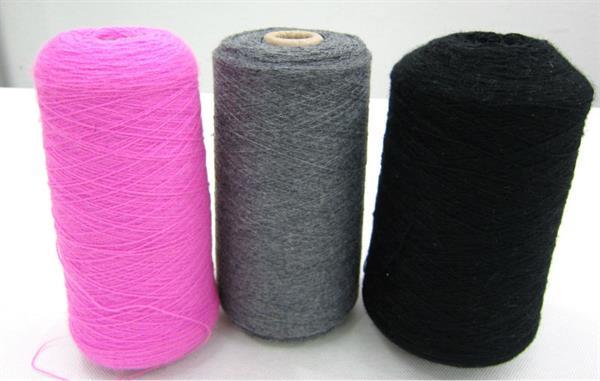 50% Polyester / 50% Acrylic Yarn