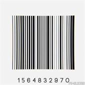 Barcode-Packaging trims