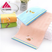 Soft Baby Towel