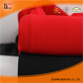 Knitted 100% Polyester Fabric