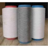 Drawn Texture Yarn (DTY)