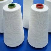 Compact Weaving Yarn