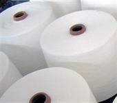 Viscose Filament Yarn (VFY)-Filament yarn
