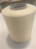 Silk Wool Organic Yarn