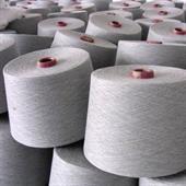 Melange 85% Cotton / 15% Viscose Yarn