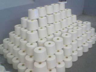 Siro yarn