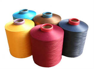 Drawn Texture Yarn (DTY):Dyed, For carpet weaving, 300 Denier 5 Ply folded, 100% Polyester