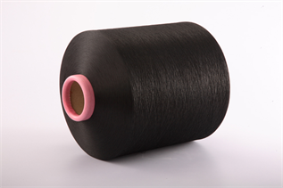 Polyester Filament Yarn (PFY):Greige, for weaving & knitting, 50 - 600d, 100% Polyester