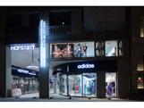 Adidas sells Mitchell & Ness business