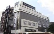 Shoppers Stop store in Andheri, Mumbai. Courtesy: Shoppers Stop