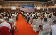 Yin Group's cooperative partner conference a success