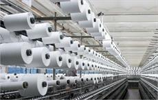 Chinese textile firm may invest $100mn in Indonesia