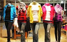 China's garment retail sales grow 7.2% in Jan-Sept '16