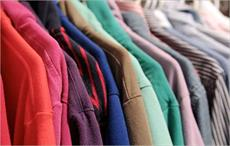 Pakistan's textile exports fall 5.96% y-o-y in Q1 FY17