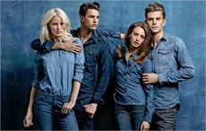 Q3FY17 net earnings slip 26.8% at denim retailer Guess