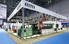 Rieter stand at ITMA Asia + CITME 2016