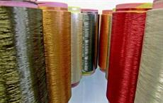 Spun-dyed Trevira filament yarns. Courtesy: Trevira