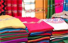 NE Investors' Summit to focus on textile manufacturing