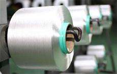 DGAD initiates sunset review on nylon filament yarn import