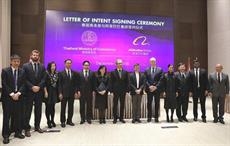 Thailand's senior government officials and Alibaba Group's management team at the signing ceremony