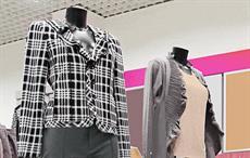 Peruvian designers present garments at Brazil's show
