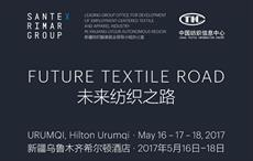 Forum on future of new textile industry in China