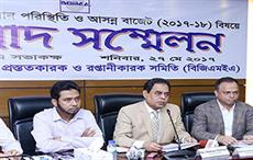 Md Siddiqur Rahman, president, BGMEA, addressing a press conference with other dignitaries. Courtesy: BGMEA