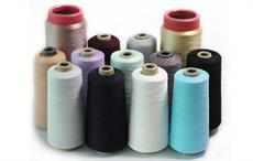 Kingbird brings Oeko-Tex Standard 100 yarns, threads