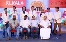 11th edition of AMI Kochi trade fair to end on June 8