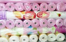 US textile & apparel imports down 2.84% in Jan-April