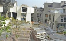 NIFT, New Delhi