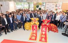 Lenzing opens Application Innovation Centre in Hong Kong