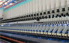 Modernisation starts in 2 old spinning mills in Kashmir