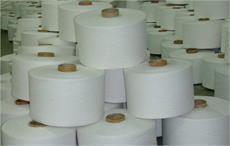 Cotton yarn futures trading begins in China's Zhengzhou