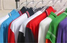 Brits to spend £16.2 billion on online fashion: Mintel