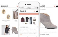 Allume introduces on-demand personal shopping service
